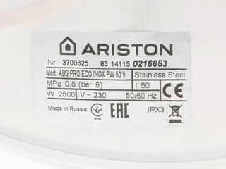 Водонагреватель Ariston ABS PRO ECO INOX PW 50 V