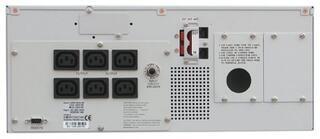 ИБП Powercom SXL-3000A RM LCD
