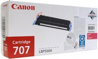 Картридж лазерный Canon 707M