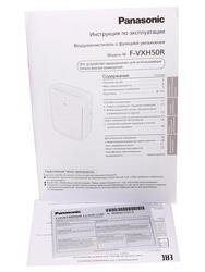 Климатический комплекс Panasonic F-VXH50R-S серебристый