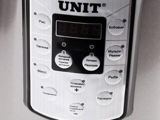 Мультиварка Unit USP-1220S серебристый
