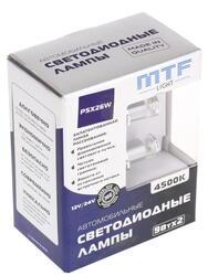 Светодиодная лампа MTF Light FL11526