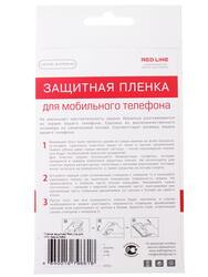 "4.7""  Пленка защитная для смартфона HTC Desire"