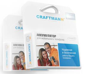 Аккумулятор CRAFTMANN AB463446BU