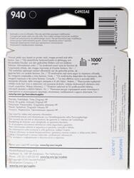 Картридж струйный HP 940 (C4902AE)