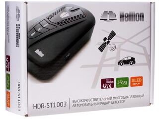 Радар-детектор Hellion HDR-ST1003