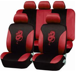 Чехлы на сиденье PSV Dragon красный