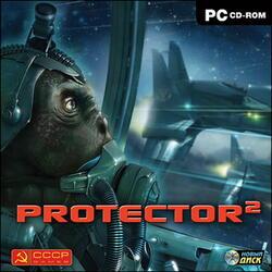 """[166437] Игра """"Protector 2"""" DVD"""