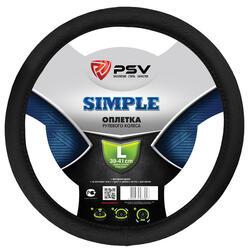 Оплетка на руль PSV SIMPLE черный