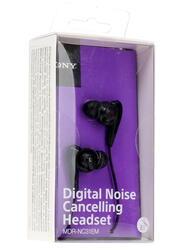 Гарнитура проводная Sony MDR-NC31EM черный
