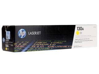 Картридж лазерный HP 130A (CF352A)