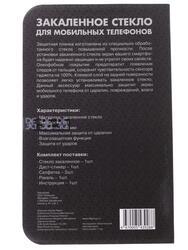 "5"" Защитное стекло для смартфона Sony Xperia M4"