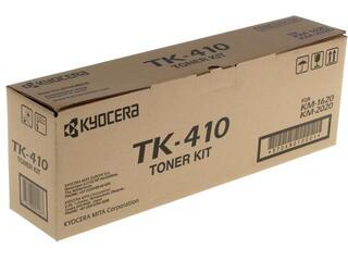Картридж лазерный Kyocera KM-1635