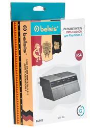 Разветвитель Belsis BGP03