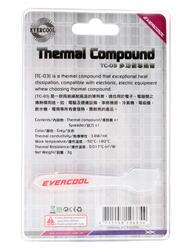 Термопаста Evercool COMPOUND TC-03