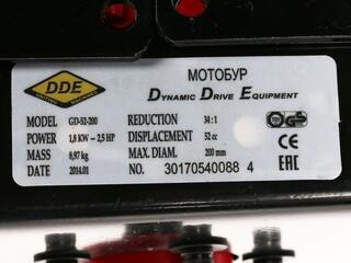 Мотобур DDE GD-52-200