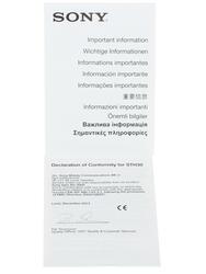 Гарнитура проводная Sony STH30 белый