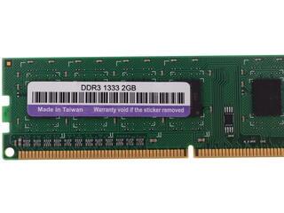 Оперативная память JRam [JAL2G1333D3] 2 Гб