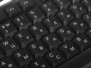 Клавиатура DEXP KB0801