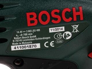 Шуруповерт Bosch PSR 14.4