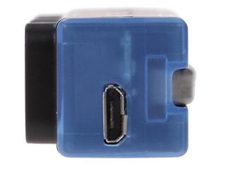 USB-разветвитель Qumo QH200