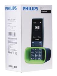 Сотовый телефон Philips Xenium E311 синий