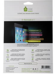 Пленка защитная для планшета Idea Tab А3500