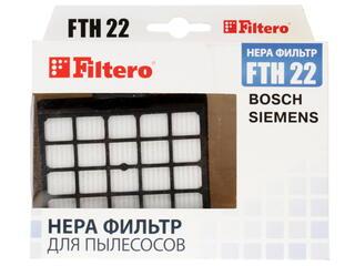 Фильтр Filtero FTH 22