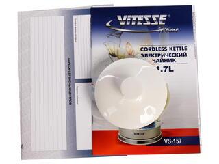 Электрочайник Vitesse VS-157 белый