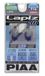 Светодиодная лампа PIAA H-870