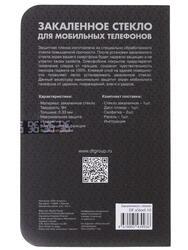 "5.5"" Защитное стекло для смартфона Asus Zenfone 2 ZE550ML, Asus Zenfone 2 ZE551ML"