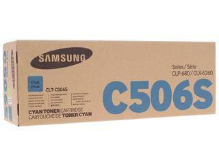 Картридж лазерный Samsung CLT-C506S