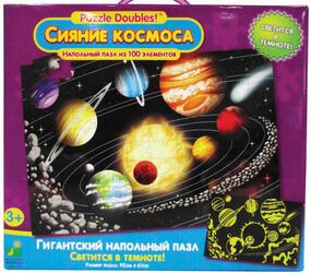 Пазл  Learning Journey Сияние Космоса