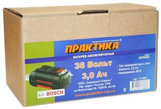 Аккумулятор Практика 773-668