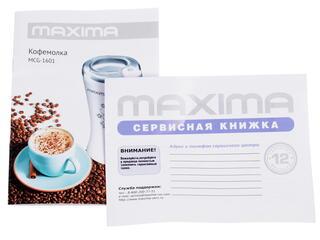 Кофемолка Maxima MCG-1601 белый