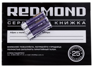 Весы Redmond RS-728В