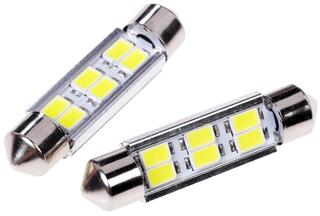 Светодиодная лампа Sho-me 1041-5630LED-3W