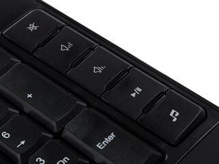Клавиатура DNS HOME KB-027BQ