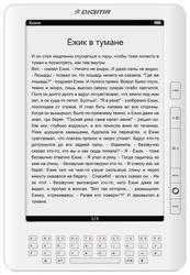 "Электронная книга Digma q1000 White  9.7"""