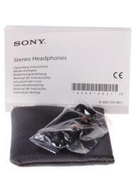 Наушники Sony MDR-EX650APT