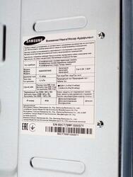 Газовая варочная поверхность Samsung NA64H3010AS
