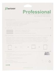 Пленка защитная для планшета Galaxy Tab 4 7.0
