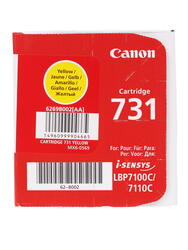 Картридж лазерный Canon 731Y