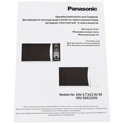 Микроволновая печь Panasonic NN-ST342W белый