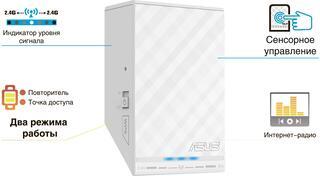 Усилитель беспроводного сигнала   ASUS RP-N14