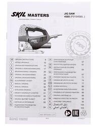 Электрический лобзик Skil 4585NE
