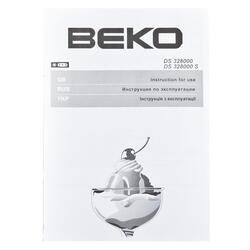 Холодильник с морозильником BEKO DS 328000 белый