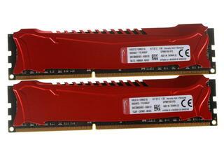 Оперативная память Kingston HyperX Savage [HX321C11SRK2/16] 16 ГБ