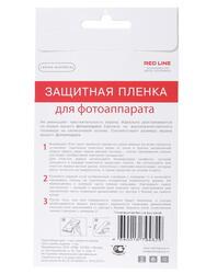 Защитная пленка Red Line для Sony W810B