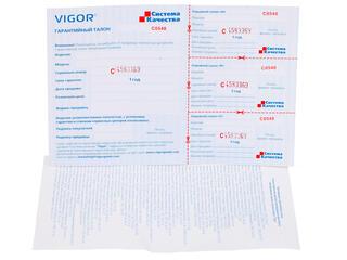 Электрочайник Vigor HX-2056 бежевый